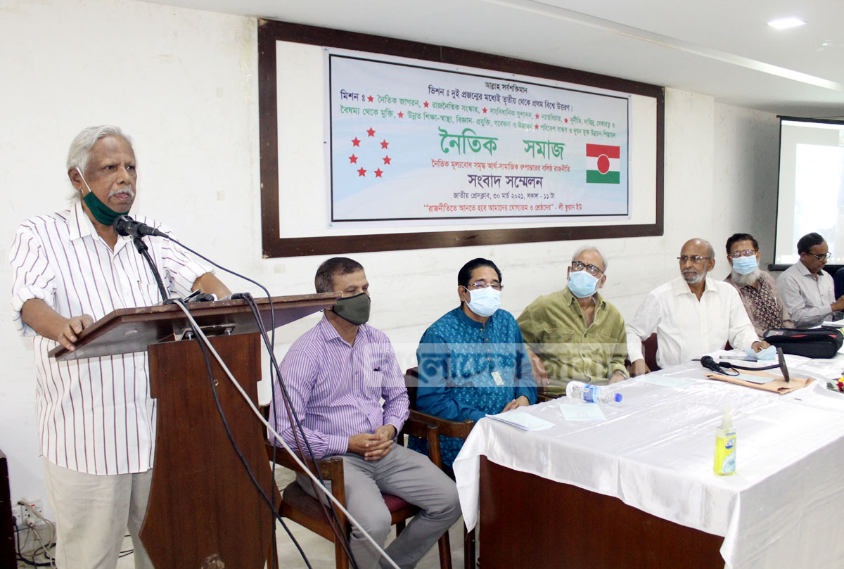 মঙ্গলবার (৩০ মার্চ) দুপুরে জাতীয় প্রেসক্লাবে আবদুস সালাম হলে আত্মপ্রকাশ উপলক্ষে সংবাদ সম্মেলন বক্তব্য রাখেন গণস্বাস্থ্য কেন্দ্রের প্রতিষ্ঠাতা ও ট্রাস্টি ডা. জাফরুল্লাহ চৌধুরী। ছবি: বাংলাদেশ জার্নাল