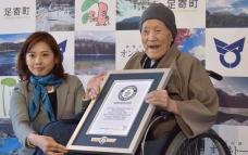 বিশ্বের সবচেয়ে বয়স্ক ব্যক্তি জাপানের নোনাকা