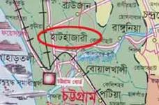 হাটহাজারীতে হচ্ছে ইকোপার্ক ও বোটানিক্যাল গার্ডেন
