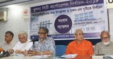 খুলনায় ব্যর্থ হয়েছে নির্বাচন কমিশন: সুজন