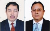 এসবিএসি ব্যাংকের নতুন ডিএমডি মোহাম্মদ সেলিম ও মামুন মোল্লা
