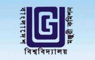 বাংলাদেশ বিশ্ববিদ্যালয় মঞ্জুরী কমিশনে নিয়োগ বিজ্ঞপ্তি