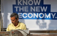 '২০১৯ সালে ব্রিটেনকে ছাড়িয়ে ভারত হবে পঞ্চম বৃহত্তম অর্থনীতি'