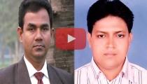 নিয়োগ বাণিজ্যের অডিও ফাঁস: দুই শিক্ষকের বিরুদ্ধে অ্যাকশান