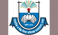 ক্ষমতা হারাচ্ছে স্কুল পরিচালনা কমিটি