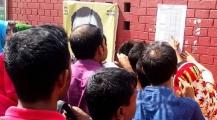 রেলওয়ে নিয়োগের প্রশ্নফাঁস: পরীক্ষা স্থগিত