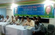 'ইনুকে জিয়া পরিবারের সমালোচনা মন্ত্রী করুন'