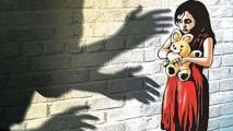 রাজধানীতে আইসক্রিমের লোভ দেখিয়ে ২ শিশুকে যৌন নিপীড়ন