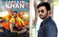 'ক্যাপ্টেন খান' নকল ছবি নয়: শাকিব