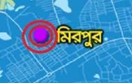 রাজধানীতে বাস ধাক্কায় মোটরসাইকেল অারোহী আহত