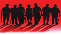রাজধানীতে কিশোর গ্যাংয়ের ১৬ সদস্য আটক
