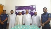 জয়পুরহাট জেলা জামায়াতের আমীরসহ ৪ নেতা আটক